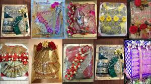 Saree Packing Design