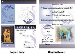 template undangan format cdr contoh undangan cdr dari saya lhemoont