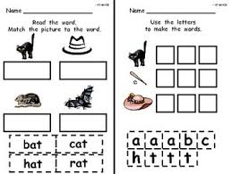 49 best word families images on pinterest printable worksheets