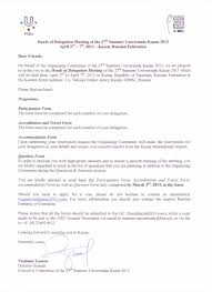 Form Of A Business Letter by Form Of Invitation Letter Doc 707953 Invitation Letter For A