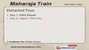 maharajas express by the maharaja train new delhi youtube
