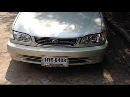 2000 toyota corolla reviews 2000 toyota corolla 1 6gxi start up vehicle tour
