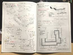 Himeji Castle Floor Plan Kobayashi Kougei Japanese Temple U0026 Castle