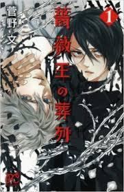 gender bender light novel top 10 gender bender manga list best recommendations
