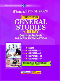 Resume Wizard Template Essay Wizard Buy Wizard General Studies Essay Question Analysis