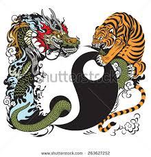 yin yang symbol tiger fight stock vector 263627252