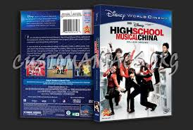 high school high dvd high school musical china dvd cover dvd covers labels by