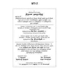 hindu engagement invitations best of wedding invitation wording in marathi wedding invitation