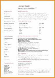 Dentist Resume Examples by 9 Dental Resume Example Cook Resume