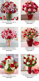 flowers free shipping 1 800 flowers free shipping no service charge on s