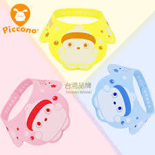 baby shower caps usd 17 19 taiwan piccono baby shower cap waterproof ear protector