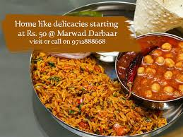 cuisine s 50 home like delicacies starting at rs 50 marwaddarbaar food