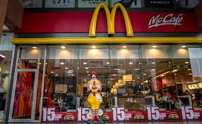 is mcdonald s open on thanksgiving 2016