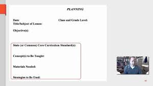 english 377 the lesson plan template youtube