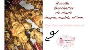 bonne cuisine rapide brochettes de dinde recette simple rapide et bonne