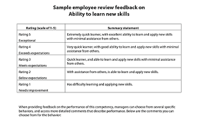 performance review comments sample performance review comments appraisal feedback phrases