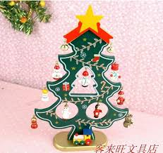 individual ornament gift boxes search on aliexpress by image
