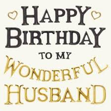 happy birthday husband cards happy birthday husband cards pictures reference