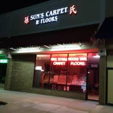 sun s carpet and floors carpeting 1032 rockville pike