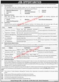 po box 97 gpo wah cantt jobs 2017 management trainees trainee