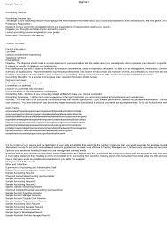 entry level objective resume entry level resume sample entry