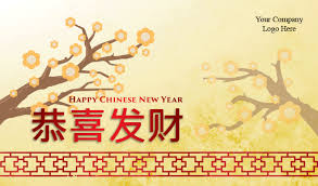 lunar new year photo cards new year cards cny ecards corporate egreeting cards