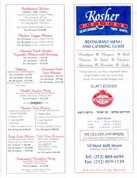 family garden chinese restaurant menu u2013 kosher deluxe