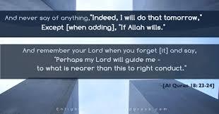 lord guide me quran u2013 page 6 u2013 enlighten your soul