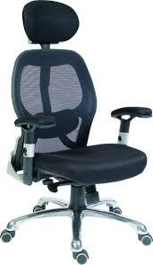 mesh chair office richfielduniversity us