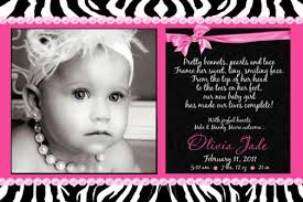 birth announcement wording zebra hot pink pearls bling baby birth announcement