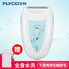 plucking pubic hair feike epilator for private parts pubic hair shaving men and women