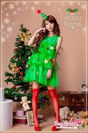 christmas tree costume osharevo rakuten global market christmas tree costume tree book