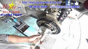 how to install replace rear hub wheel bearing mitsubishi lancer
