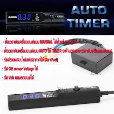 apexi turbo timer install dolgular com