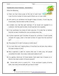 decimal word problems multiplication math worksheets for kids