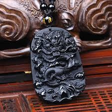 dragon jade necklace pendant images Black dragon jade pendant necklace pluto99 jpg