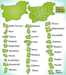 Map Of Bulgaria Map Of Bulgaria With Borders In Green Royalty Free Cliparts