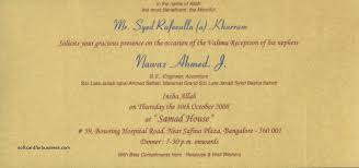 walima invitation cards wedding invitation inspirational sle hindu wedding invitation