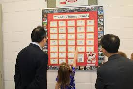 chinese diplomat visit barrington 220 chinese immersion classrooms