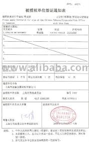 chinese government invitation letter for visa to china buy
