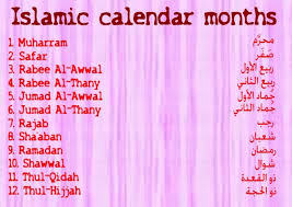 arabic with amina the arabic calendar arabic with amina