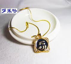 moon pendant necklace gold images Fashion 18k gold plated allah moon pendant necklace islam gift jpg