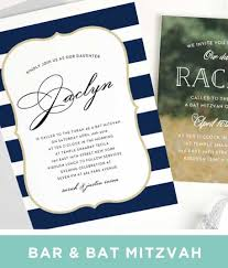 wedding registry inserts customizable wedding registry cards by basic invite