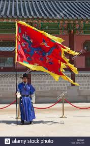 Seoul Flag Ceremonial Guard With Flag At Gyeongbokgung Palace Seoul South