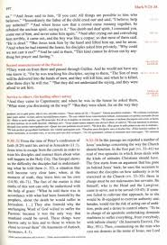 sample page four courts press the navarre bible new testament