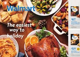 find out what is new at your carroll walmart supercenter 2014