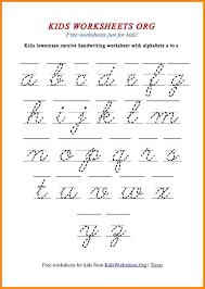 6 printable cursive alphabet media resumed