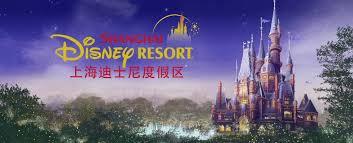 shanghai disney disney vacation package walt disney world travel