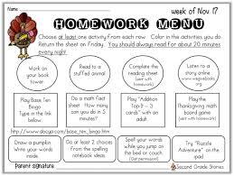 worksheets for kindergarten reading templates and comprehension