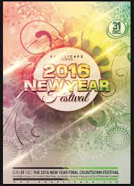 festival brochure template 14 new year poster templates free psd eps ai illustrator